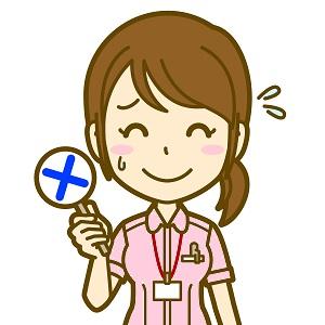 バツを持っている看護師さん
