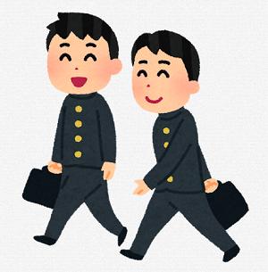 中学生の男の子たち