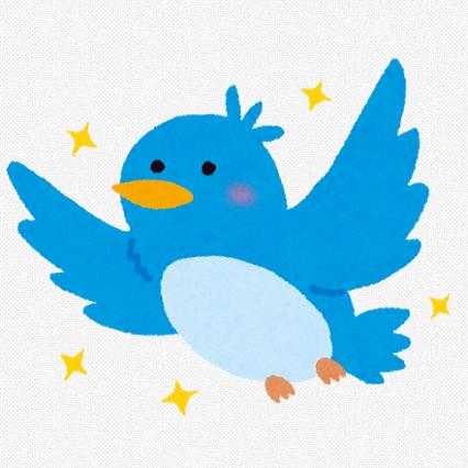 Twitterの青い鳥