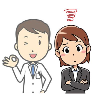 医師と素人ブロガー